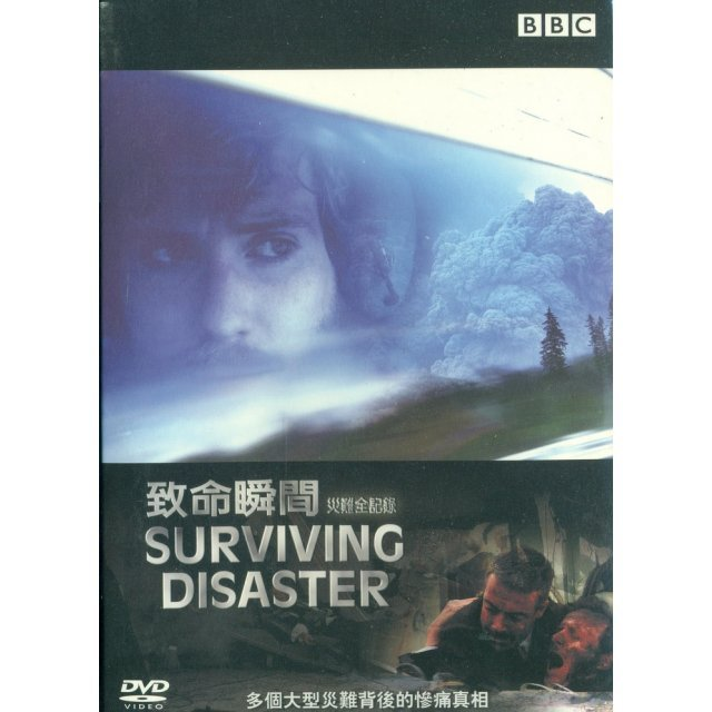 Surviving Disaster [2-Discs Edition]