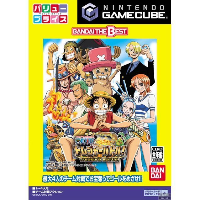 From TV Animation One Piece: Treasure Battle! (Bandai the Best)