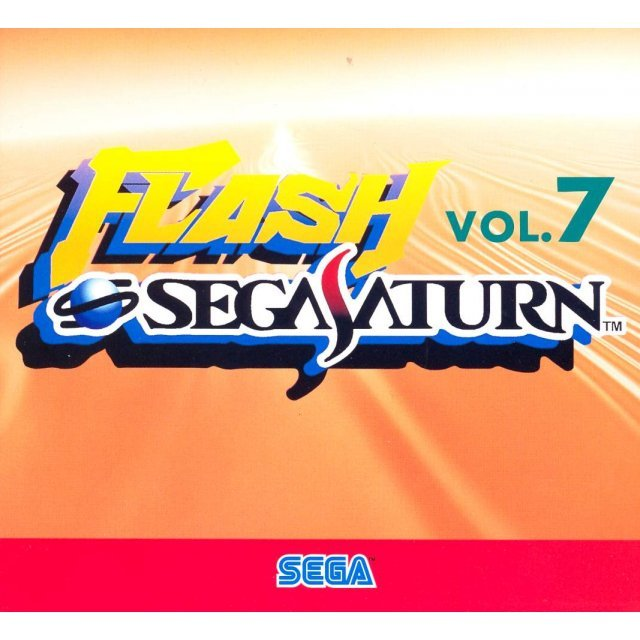 Sega Saturn Flash Vol. 7