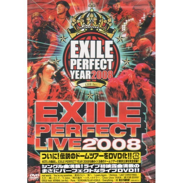Exile Live Tour Exile Perfect Live 2008