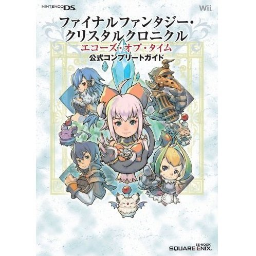 Final Fantasy Crystal Chronicles: Echoes of Time Official Complete Guide