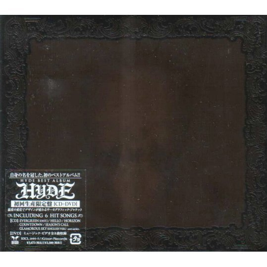Hyde [CD+DVD Limited Edition]