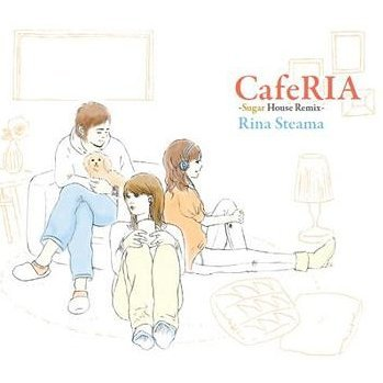 Caferia - Sugar House Remix