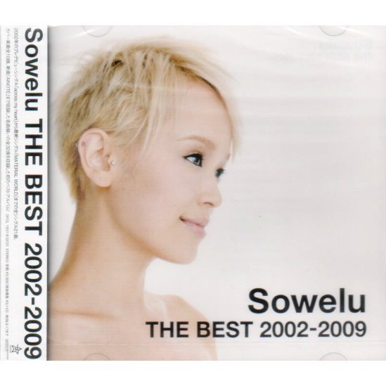 Sowelu The Best 2002-2009