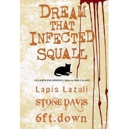 Dream That Infected Squall