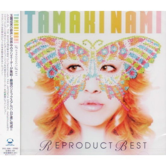 Nami Tamaki Reproduct Best