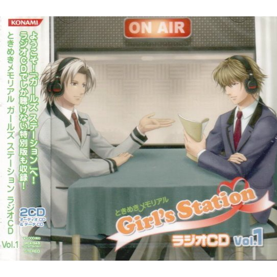Tokimeki Memorial Girl's Station Vol.1