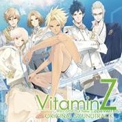 Vitamin Z Original Soundtrack