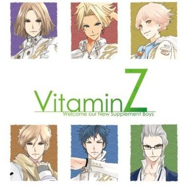 Vitamin Z Maxi Single + Soundtrack Set - Climax Box [Limited Edition]