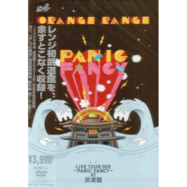 Orange Range Live Tour 008 - Panic Fancy