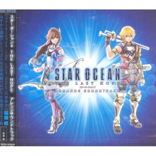 Star Ocean 4 The Last Hope Arrange Soundtrack