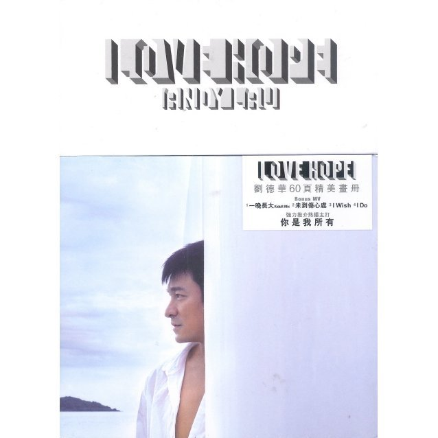 Love Hope [CD+DVD]