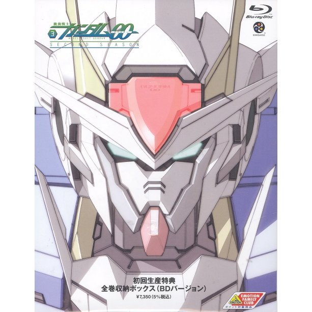 Mobile Suit Gundam 00 Second Season Vol.3