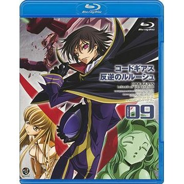 Code Geass - Lelouch Of The Rebellion R2 Vol.09