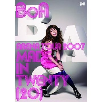 BoA Arena Tour 2007 - Made In Twenty 20 [Limited Pressing]