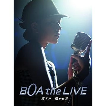 BoA The Live - Ura BoA Kikase Kei [Limited Pressing]
