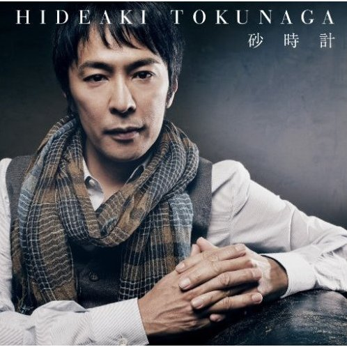 Sunadokei [CD+DVD Limited Edition]