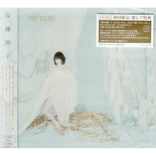 The Best 03-09 [CD+DVD]