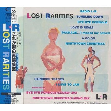Lost Rarities [Limited Edition]
