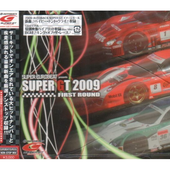 Super Eurobeat Presents Super GT 2009 - First Round