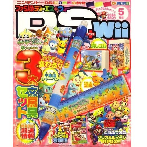Famitsu DS + Wii [May 2009]