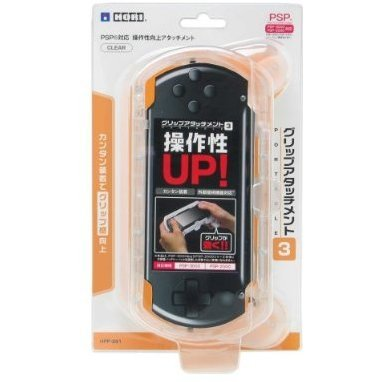 Grip Attachment Portable 3 (Clear)