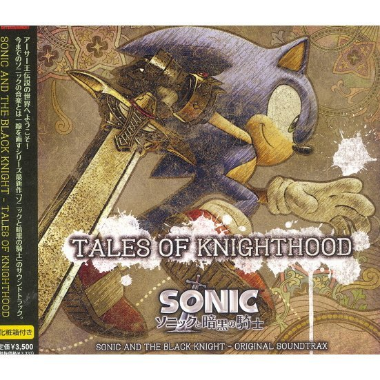 Sonic And The Black Knight Original Soundtrax Tales of Knighthood