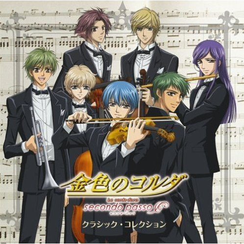 Kiniro No Corda Mini Album - Second Passo - Classical Collection