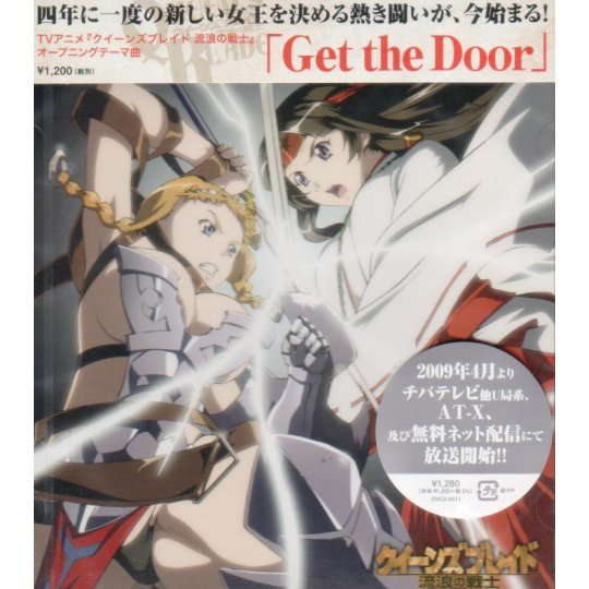 Get The Door (Queen's Blade Intro Theme)