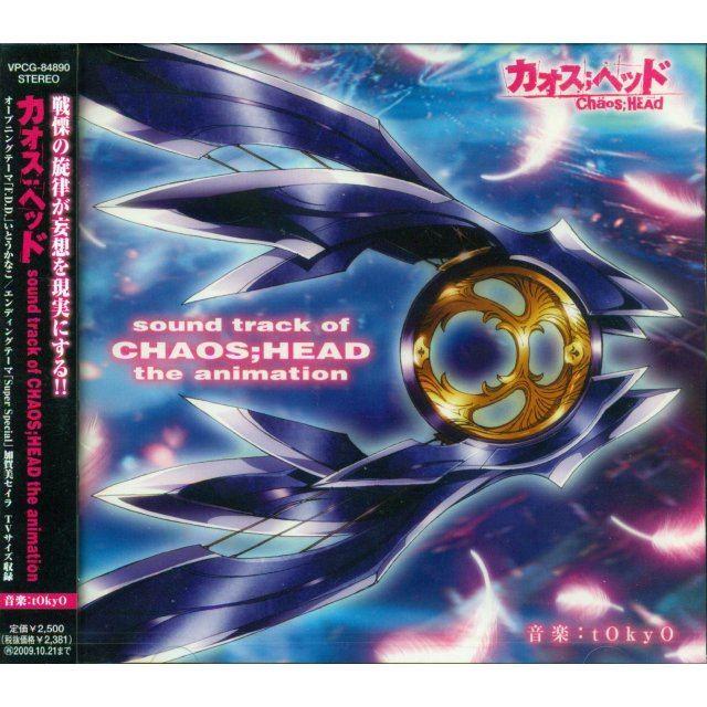 video game soundtrack soundtrack of chaoshead