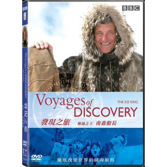 Voyages of Discovery 3: The Ice King