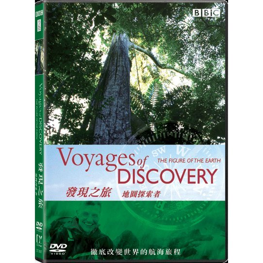 Voyages of Discovery 4: The Figure of The Earth