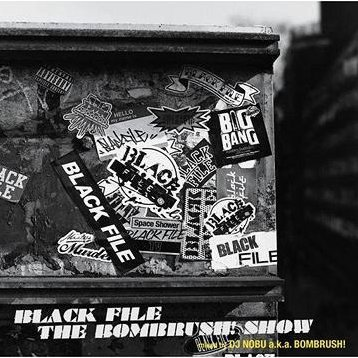 Space Shower TV black File Mix CD