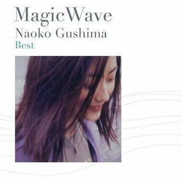 Magic Wave - Naoko Gushima Best