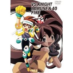 VS Knight Ramune & 40 Fire Vol.1