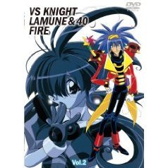 VS Knight Ramune & 40 Fire Vol.2