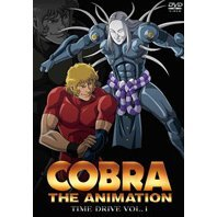 Cobra: Time Drive Vol. 1