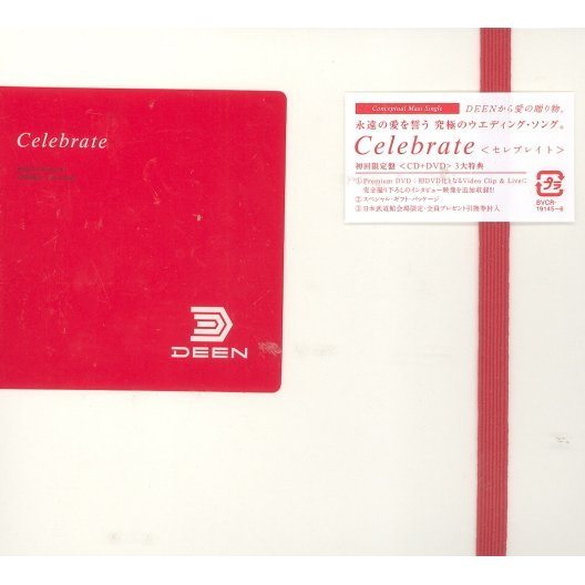 Celebrate [CD+DVD Limited Edition]