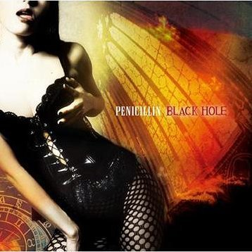 Black Hole [CD+DVD Limited Edition Type B]