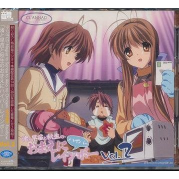 Clannad Radio CD Nagisa To Sanae To Akio No Omae Ni Rainbow Vol.2