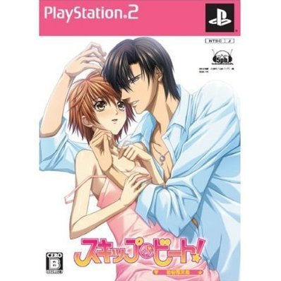 Skip Beat! [Limited Edition]