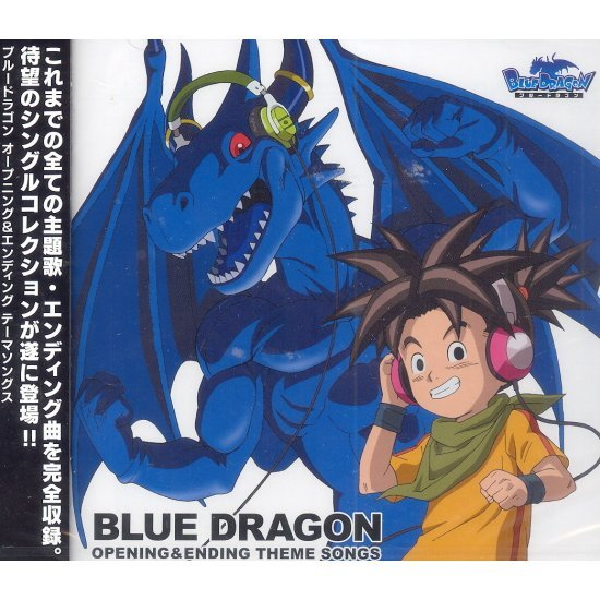 Blue Dragon Opening & Ending Theme Songs