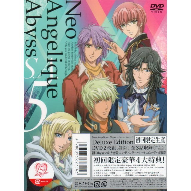 Neo Angelique Abyss Second Age Vol.5 Deluxe Edition [Limited Edition]