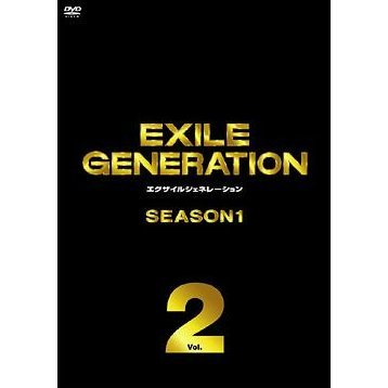 Exile Generation Season 1 Vol. 2