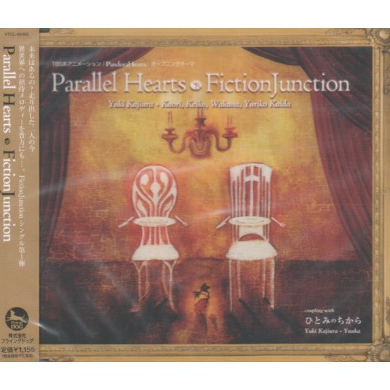 Parallel Hearts (Pandorahearts Intro Theme)