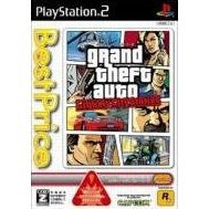 Grand Theft Auto: Liberty City Stories (Best Price!)