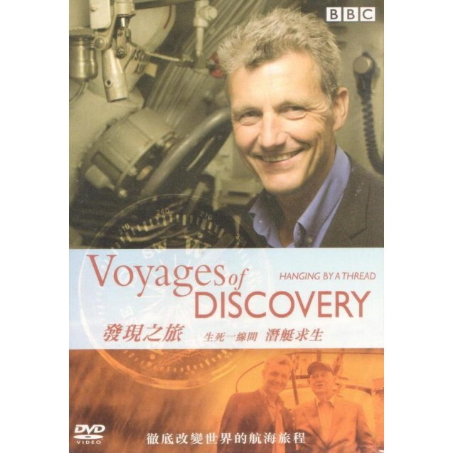 Voyages of Discovery 5: Hanging By A Thread