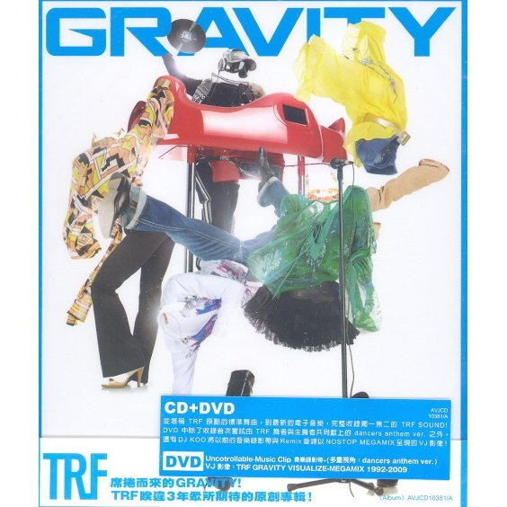 Gravity [CD+DVD]
