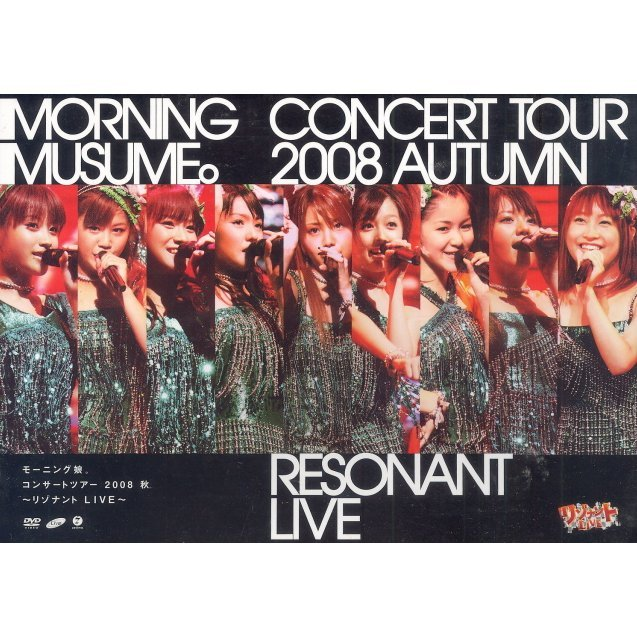 Morning Musume Concert Tour 2008 Aki - Resonant Live