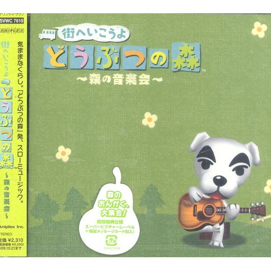 Animal Crossing: City Folk Original Soundtrack